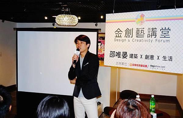 20130720金創藝講堂現場照 (1).JPG