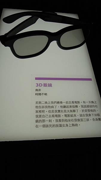 DSCN8253.jpg