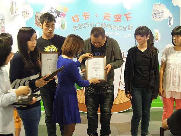 2013第五屆金車咖啡杯創藝設計比賽頒獎典禮 (5).jpg