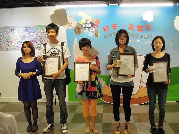 2013第五屆金車咖啡杯創藝設計比賽頒獎典禮 (7).jpg