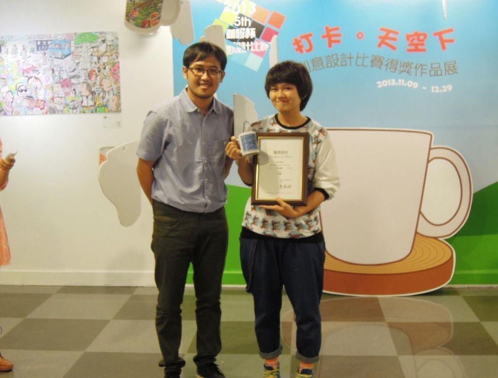 2013第五屆金車咖啡杯創藝設計比賽頒獎典禮 (8).jpg