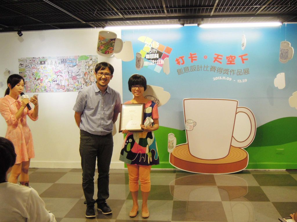 2013第五屆金車咖啡杯創藝設計比賽頒獎典禮 (9).jpg