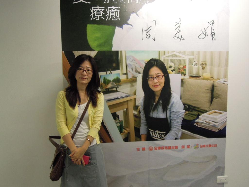 20140517張汝蕙.周美娟開幕現場 (20)周美娟獨照.jpg