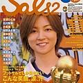 SALS2-GB01