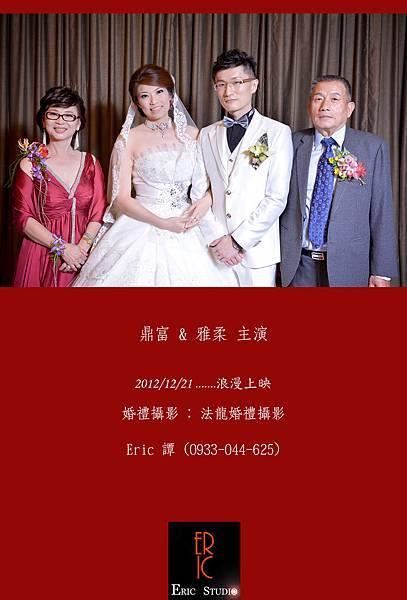 DVD封面裡-02