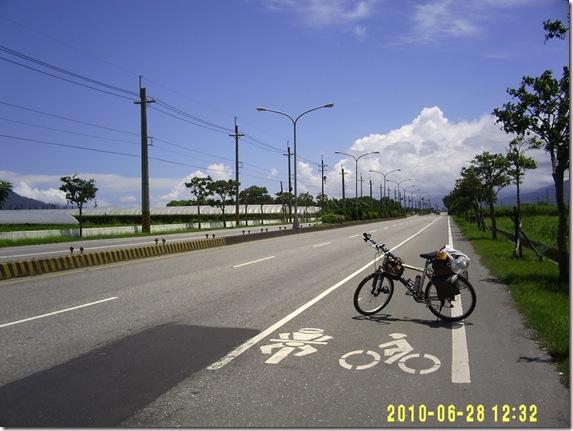 DIGI0279