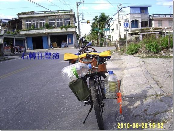 DIGI0290