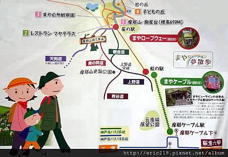 Maya-san Map