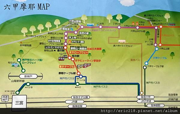 六甲摩耶Map