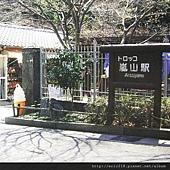 TOROKO嵐山駅