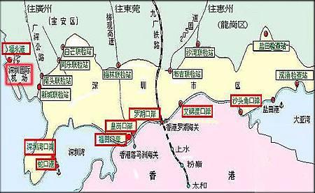深圳進出口岸圖