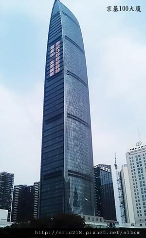 京基100大廈