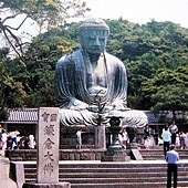 神奈川鎌倉大佛