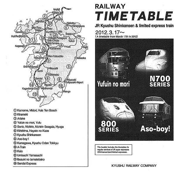 JR Kyushu Timetable
