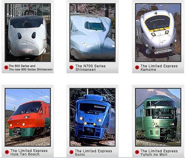 九州列車-1a