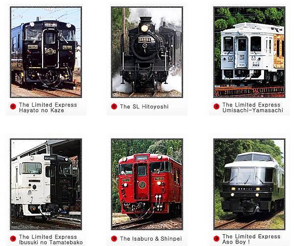 九州列車-2a