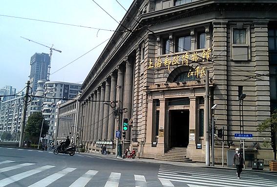 上海郵政博物館-2
