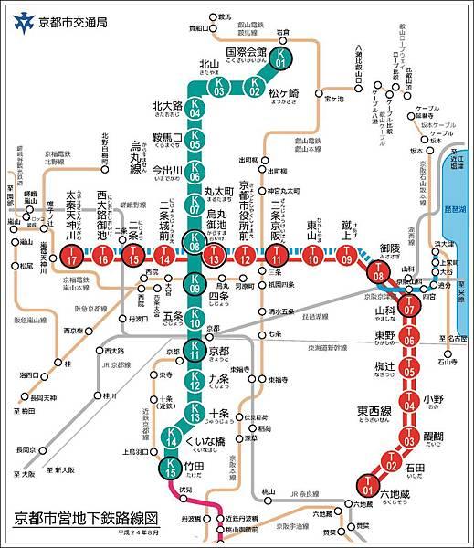 京都地下鐵Map