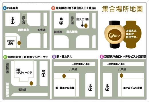 集合場所地圖