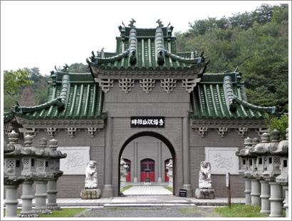 峰相山雙塔寺