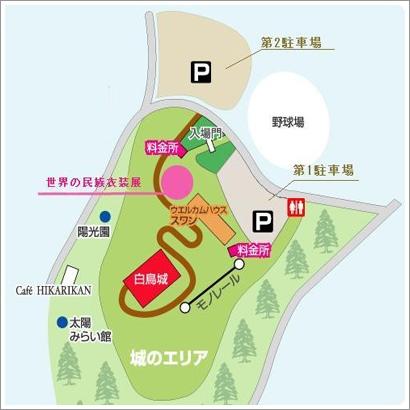 城之區域Map