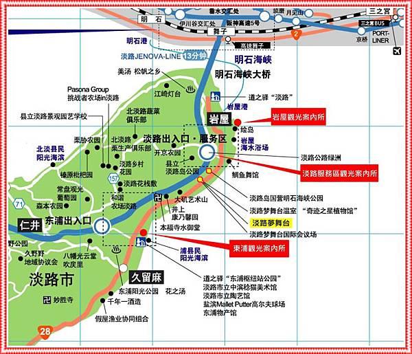 淡路夢舞台Map