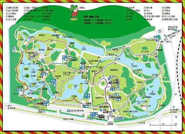 栗林公園Map