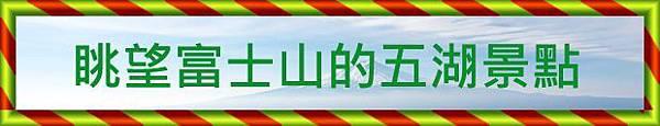 Banner-L