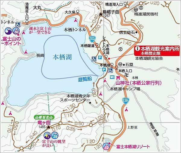 本栖湖周邊Map