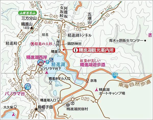 精進湖週邊Map