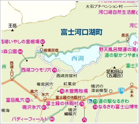 西湖周邊Map