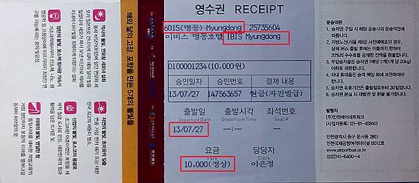 Ticket-6015