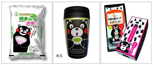 熊本食品.jpg