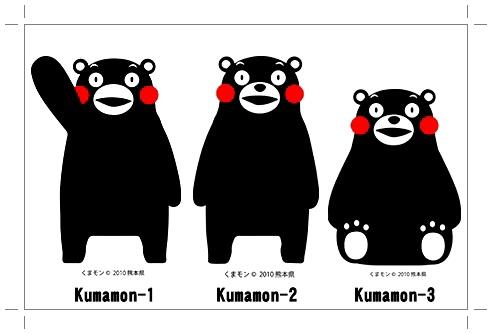 Kumamon Logo.jpg