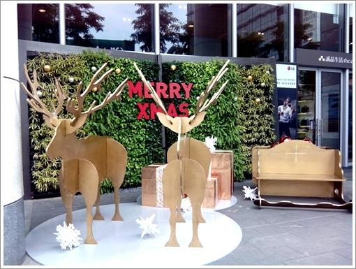 誠品書局前聖誕裝飾.jpg