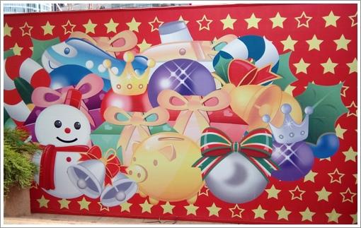 歡樂耶誕城看板-1.jpg