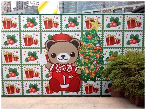 歡樂耶誕城看板-2