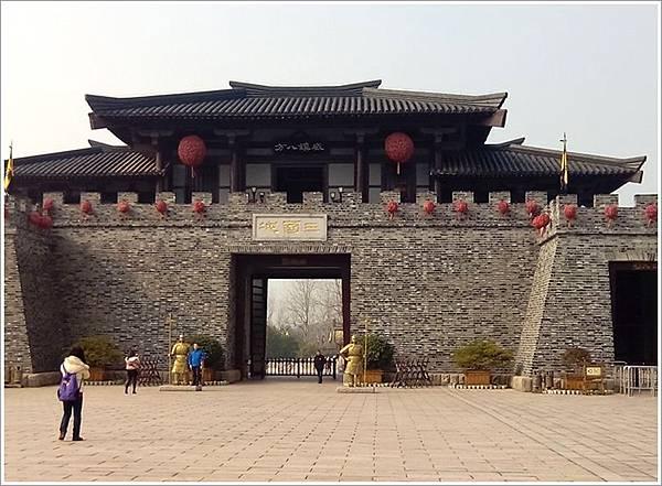 三國城正門.jpg