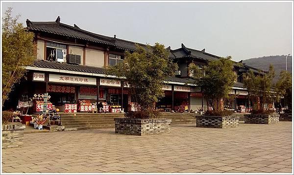 三國城商店街