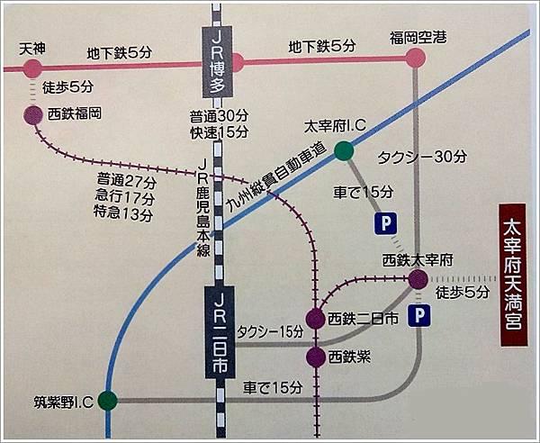 太宰府天滿宮交通路線圖.jpg