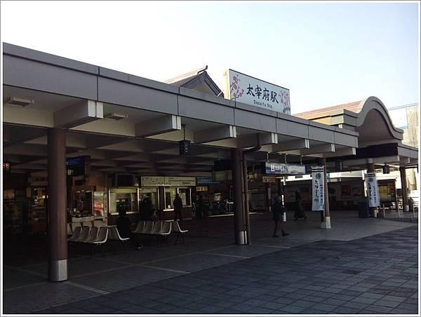 西鐵太宰府車站.jpg