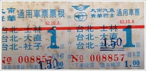 大南光華-1.jpg