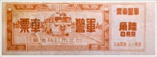 台北市公車-3.jpg