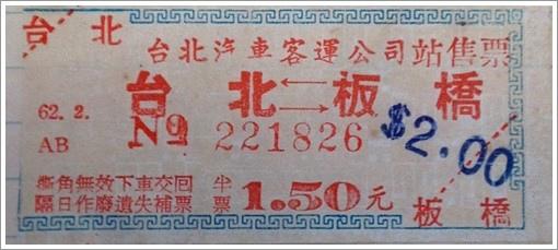台北客運-1.jpg
