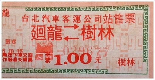 台北客運-2.jpg