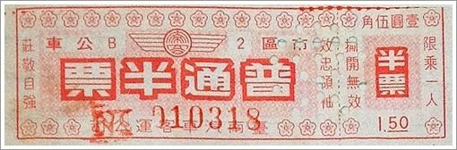 台南客運-1.jpg