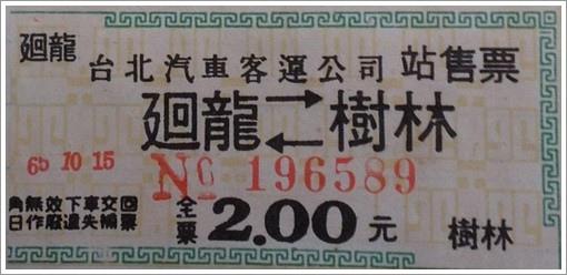 台北客運-3.jpg