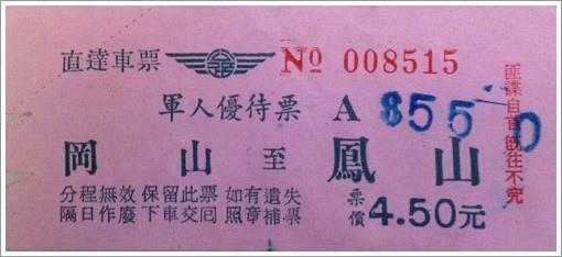 省公路局-2.jpg