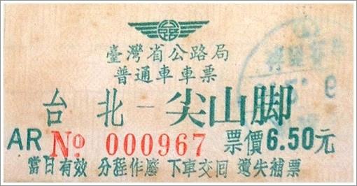 省公路局-3.jpg