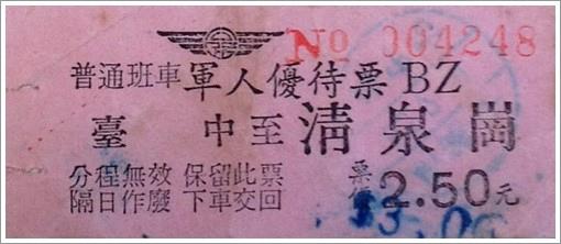 省公路局-6.jpg